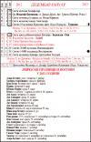 Pravoslavni crkveni kalendar za 2013 / 05