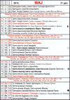 Pravoslavni crkveni kalendar za 2014 / 08