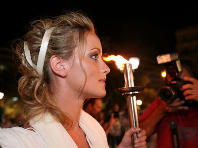 Mars za ljudska prava, Human Rights Torch Relay