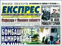 Dlanovi pokazuju da bi Milošević mogao da pati o jedne hronične bolesti